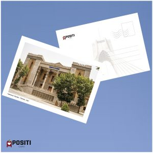 Tehran National Garden postcard