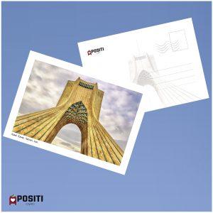 Tehran Azadi Tower postcard