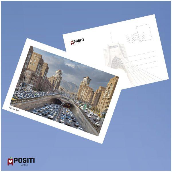 Tehran postcard