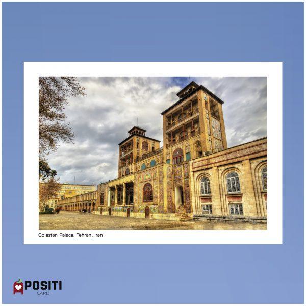 Tehran Golestan Palace postcard