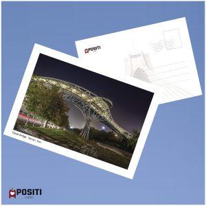 Tehran Tabi'at Bridge postcard