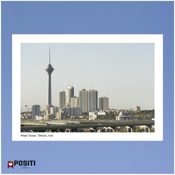 Tehran Milad Tower postcard