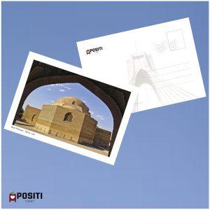 Tabriz Blue Mosque postcard
