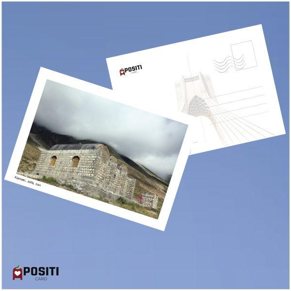 Kiamaki Mount postcard