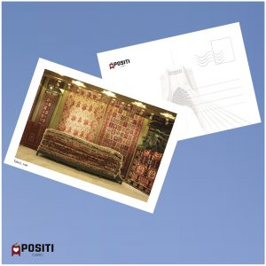 Tabriz Rug postcard