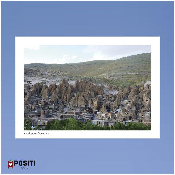 Kandovan Village postcard