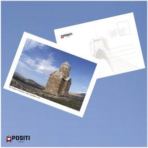 Iran Chapel of Dzordzo postcard