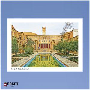 Kahsan Borujerdi House postcard