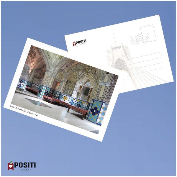 Kahsan Sultan Ahmad postcard