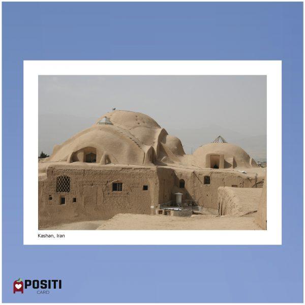 Kahsan postcard