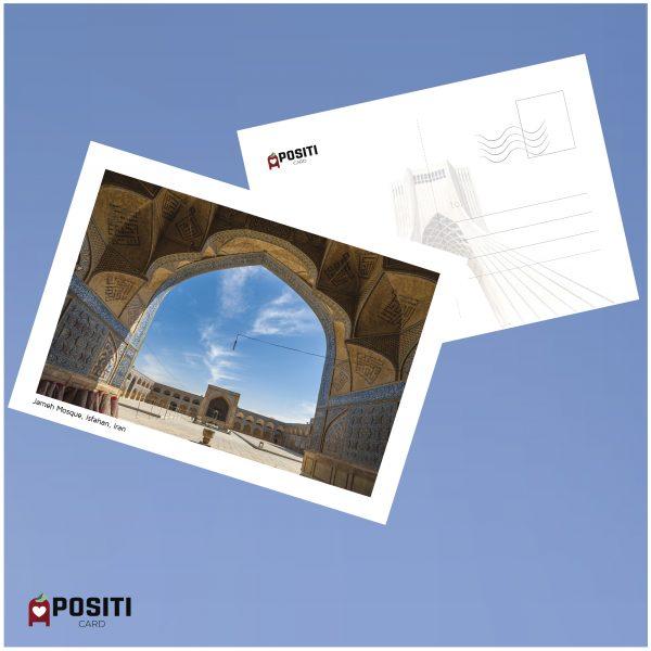 Isfahan Jameh Mosque postcard