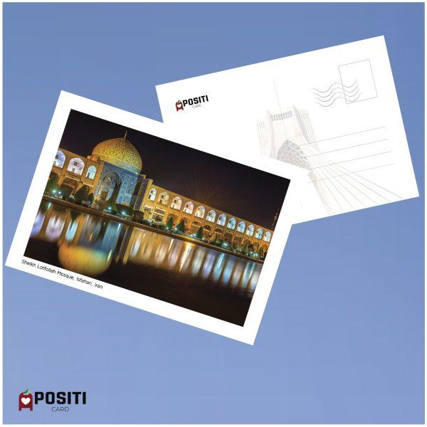 Sheikh Lotfollah Mosque postcard