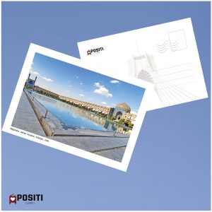Isfahan Naghshe Jahan postcard