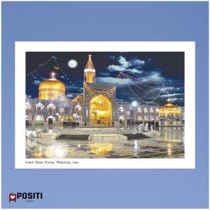 Imam Reza Shrine postcard