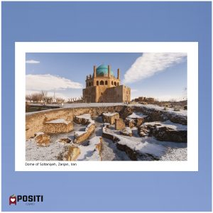 Dome of Soltaniyeh postcard