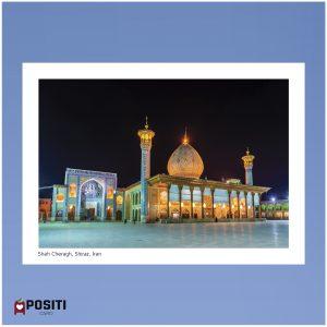 Shiraz Shah Cheragh postcard