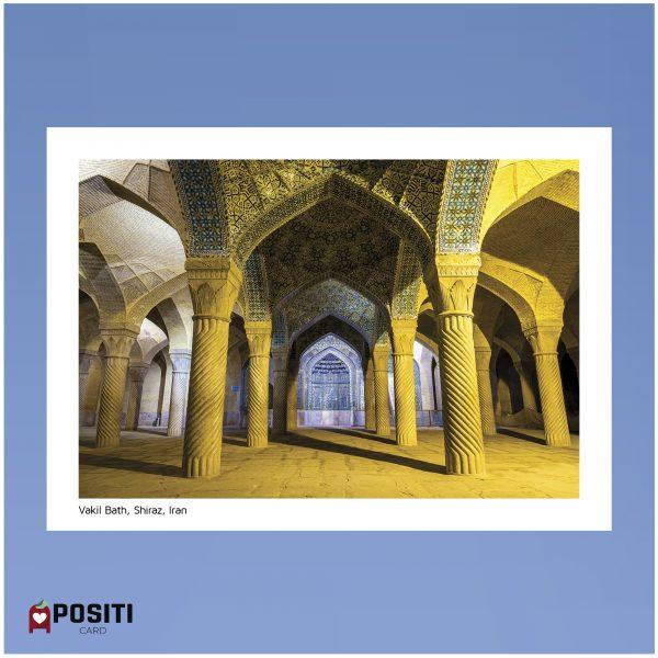 Shiraz Vakil bath postcard