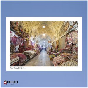Shiraz Vakil bazar postcard
