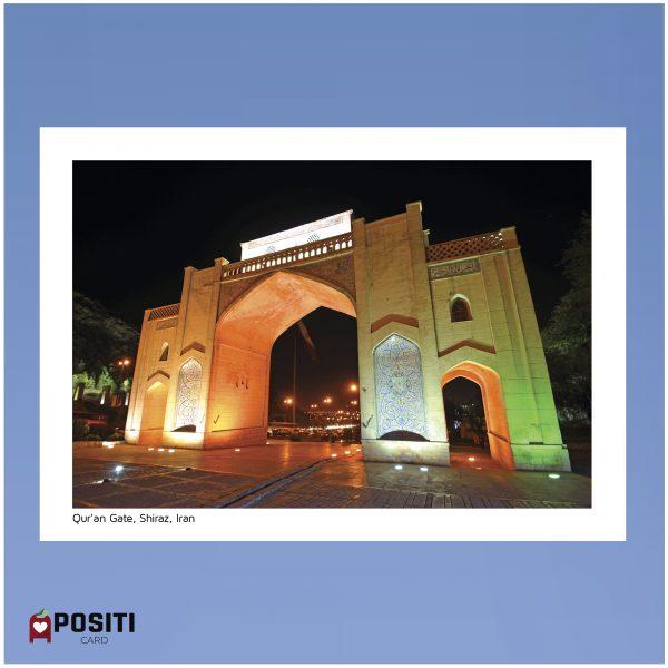 Shiraz Quran Gate postcard -