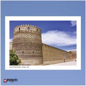 Shiraz Arg of Karim khan postcard