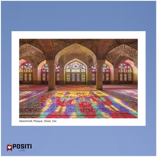 Shiraz Nasir-ol-Molk Mosque postcard