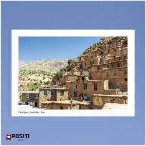 Iran Palangan Village postcard
