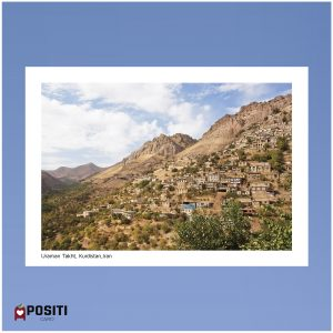 Iran Uraman Takht Village postcard