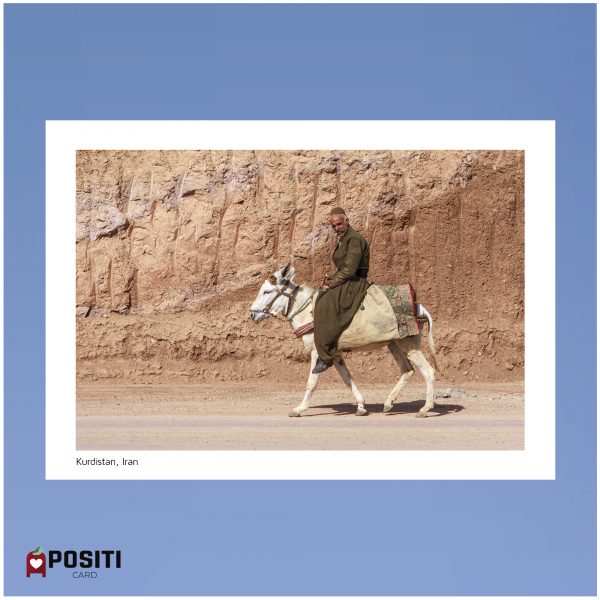 Iran Kurdistan postcard