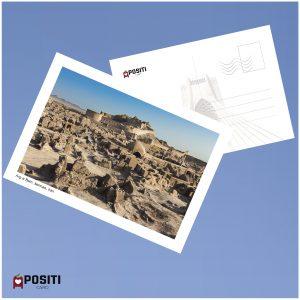 Arge Bam Postcard