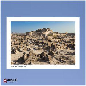 Kerman Arge Bam postcard