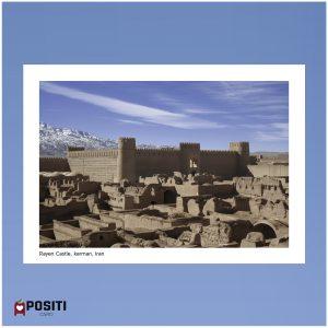 Kerman Rayen Castle postcard