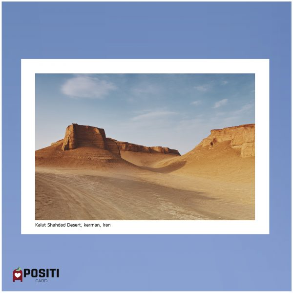 Kalut Shahdad Desert postcard