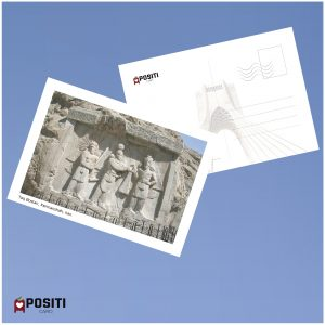 Kermanshah Tag Bostan postcard