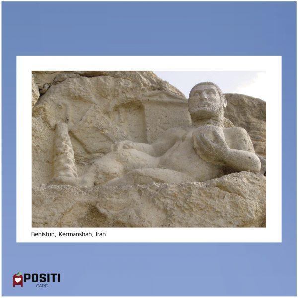 Kermanshah Behistun postcard