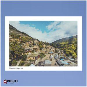 Masouleh Village postcard