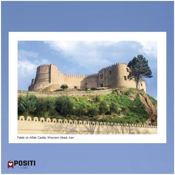 Falak-ol-Aflak Castle postcard