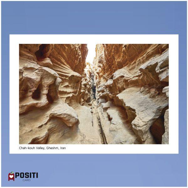 Chahkooh Canyon postcard