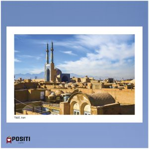 Yazd postcard
