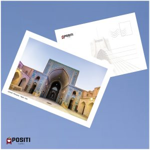 Yazd Jameh Mosque postcard