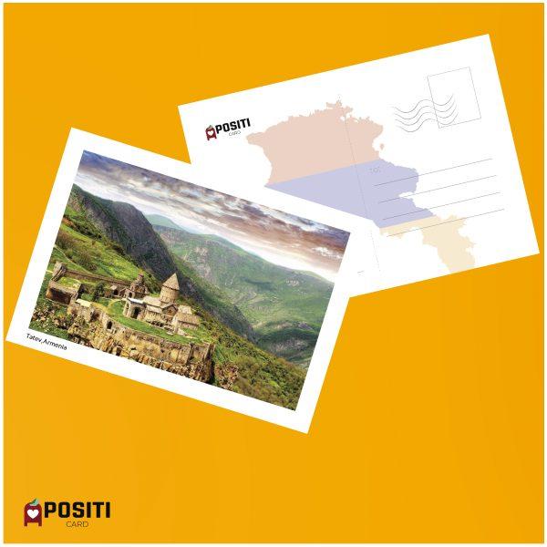 Armenia Tatev Village postcard