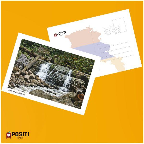 Armenia Lastiver Resort postcard