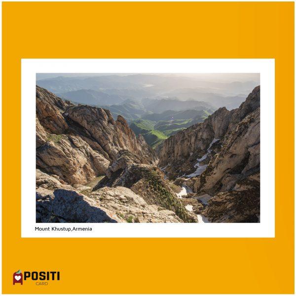 Armenia Mount Khustup postcard