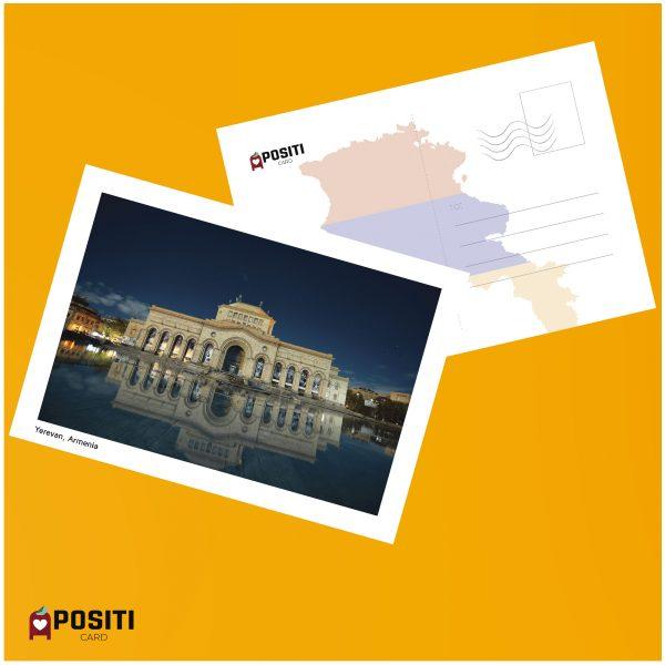 Armenia Yerevan postcard