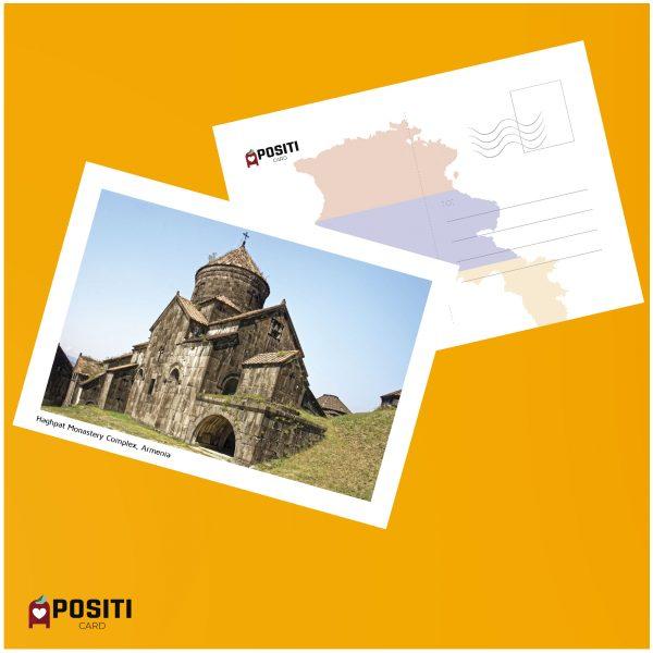 Armenia Haghpat Monastery Complex postcard