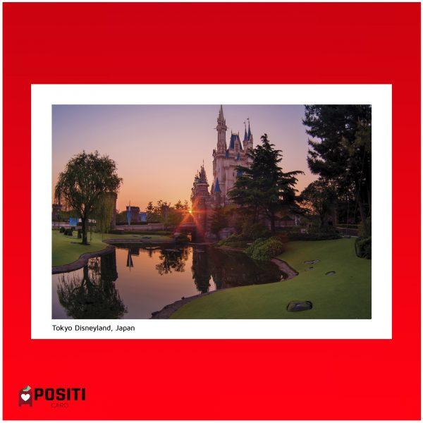 Tokyo Disneyland postcard