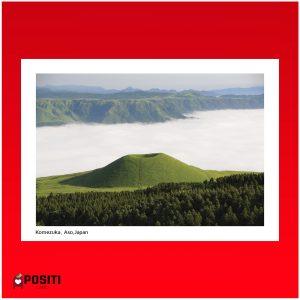 Japan Komezuka postcard