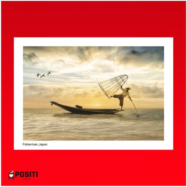 Japanese Fisherman postcard