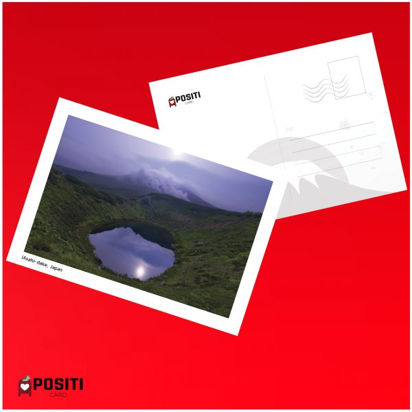 Japan Asahi-dake postcard