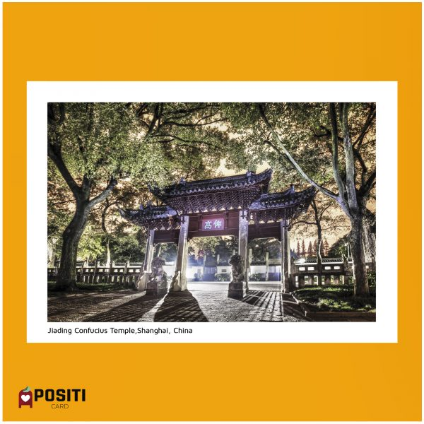 China Jiading Confucius Temple