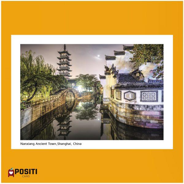 China Nanxiang Ancient Town postcard